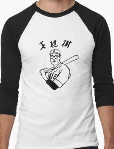 Karou Betto Men's Baseball ¾ T-Shirt