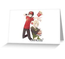 devil is a part timer mcronalds outfit Greeting Card