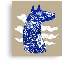 The Water Horse in Blue and White Canvas Print