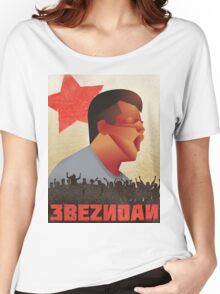 Vintage poster - Communism Women's Relaxed Fit T-Shirt