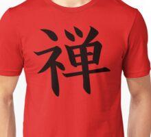 Zen Kanji Unisex T-Shirt