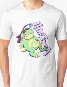 Politoed!!!! Unisex T-Shirt