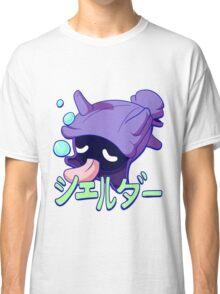 Shellsnooz Classic T-Shirt