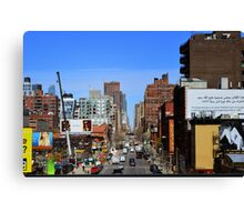The High Line NYC Canvas Print