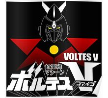 JAPAN CLASSIC RETRO ANIME ROBOT VOLTES V FIVE  Poster