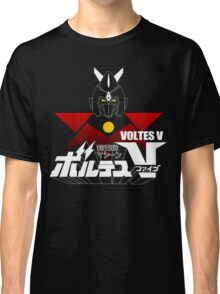 JAPAN CLASSIC RETRO ANIME ROBOT VOLTES V FIVE  Classic T-Shirt