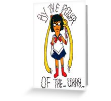 Sailor Tina Greeting Card
