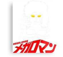 JAPAN CLASSIC SUPERHERO TOKUSATSU MEGALOMAN  Metal Print