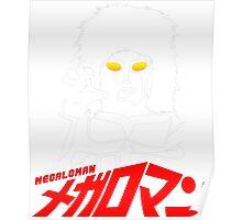 JAPAN CLASSIC SUPERHERO TOKUSATSU MEGALOMAN  Poster