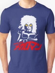 JAPAN CLASSIC SUPERHERO TOKUSATSU MEGALOMAN  Unisex T-Shirt