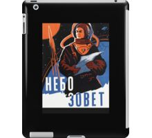 Battle Beyond The Sun iPad Case/Skin