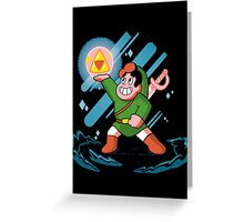 A Link To The Universe Greeting Card