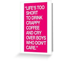 Matty Healy quote Greeting Card