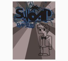 Retro-swoap by Swoap