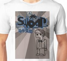 Retro-swoap Unisex T-Shirt