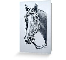 Handsome Greeting Card