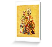 Golden Sun - Book One Greeting Card