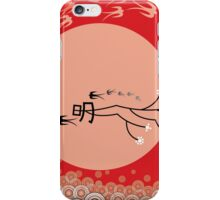 Oriental Swallows And The Bright Round Moon iPhone Case/Skin