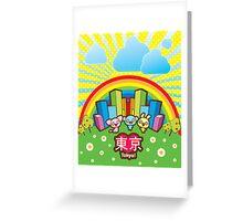 Love Tokyo! Greeting Card