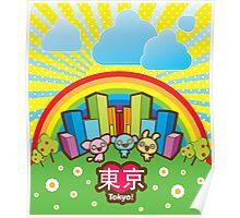 Love Tokyo! Poster