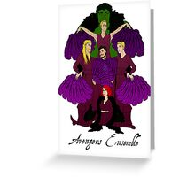 Burlesque Avengers Greeting Card
