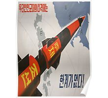 Vintage poster - Soviet Union Poster