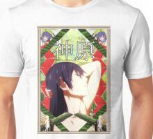 Kanbaru Wave α Unisex T-Shirt