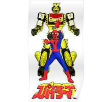 Supaidaman!  CHANGE LEOPARDON!!! (Version 3) Poster