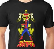 Supaidaman!  CHANGE LEOPARDON!!! (Version 3) Unisex T-Shirt