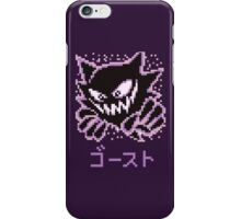 Haunter / ゴースト iPhone Case/Skin