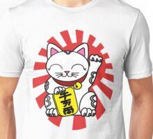 Maneki Neko : the kawaii lucky cat Unisex T-Shirt