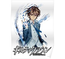 guilty crown shu pulling the void  Poster