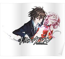 shu holding inori from guilty crown  Poster