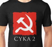 Cyka 2 - Dota 2 Unisex T-Shirt
