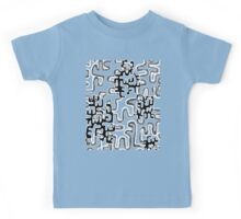 A Maze Ing White and Black Tangle Trasparent Background Kids Tee
