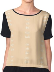 On eh ké tay lah (Light Language-You are loved)  Chiffon Top