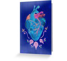 Buenas noches corazon Greeting Card