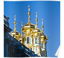Catherine Palace Spires - Pushkin - Russia Poster