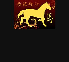 happy chinese new year : year of the horse Unisex T-Shirt