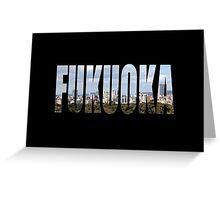 Fukuoka Greeting Card