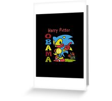 Sonic Harry Potter Obama Greeting Card