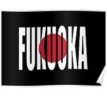 Fukuoka. Poster