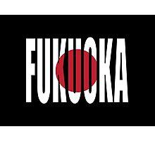 Fukuoka. Photographic Print