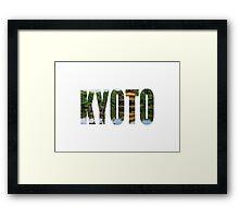 Kyoto Framed Print