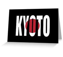 Kyoto. Greeting Card