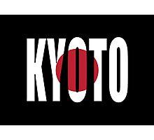 Kyoto. Photographic Print
