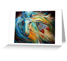 BREAKING DAWN EQUINE by MARCIA BALDWIN Greeting Card