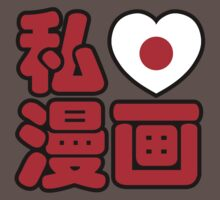 I Heart [Love] Manga 漫画 // Nihongo Japanese Kanji by tinybiscuits