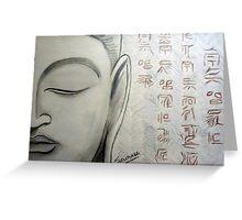 Buddha Face Greeting Card