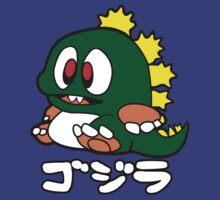 Baby Gojira by supercujo